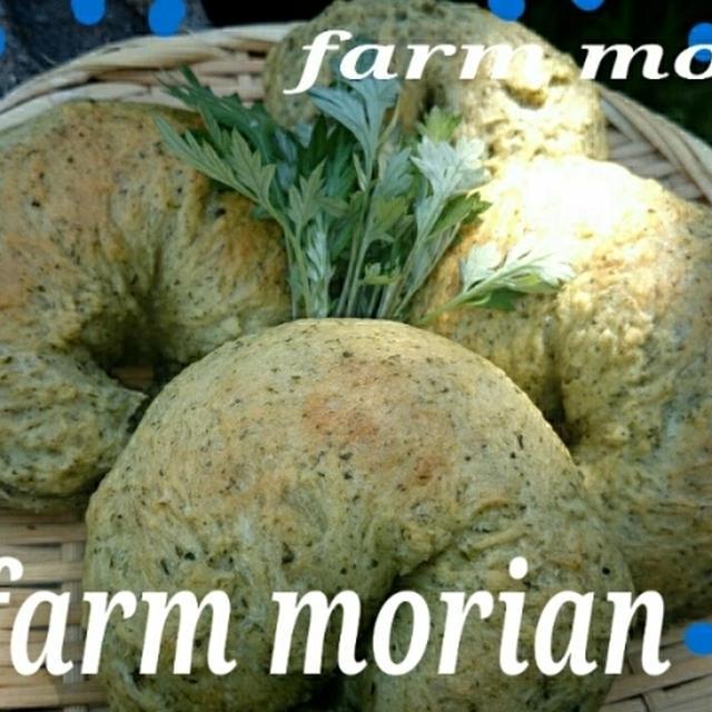 農園レシピとつらかった思い出