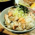 鮭とわかめの炊き込み御飯☆
