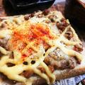 【レシピ】1日のパワーチャージ!玉子納豆のピザ風トースト【簡単★ボリューム満点★忙しい朝にも!】