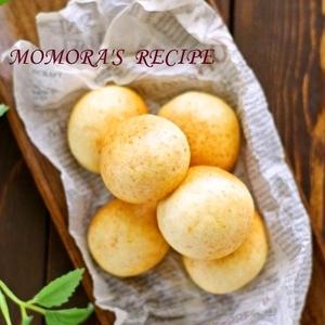 発酵不要のもちもちパン♪ポンデケージョをいろいろな味にアレンジ