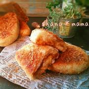 レンジ発酵♪チーズカレーパン♪