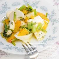 【レシピ】かぶとオレンジのフレンチサラダ