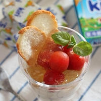 キリで作るトマトとコンソメジュレのグラスティラミス