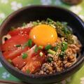 めかぶ納豆☆トマトの冷しゃぶサラダうどん♪ 子猫の救出作戦!