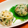 夏にさっぱりと♪混ぜるだけ!鯖寿司風おにぎり#簡単 #ごちそうおにぎり #お弁当