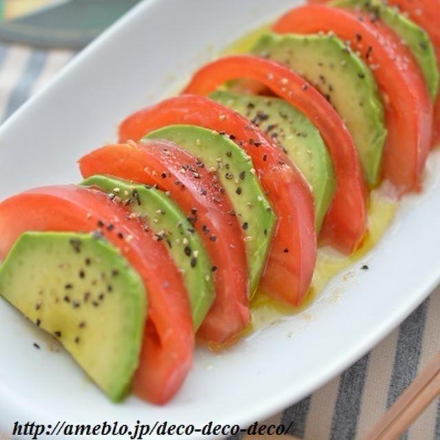 きりっと冷やして♡「アボカドとトマトのナンプラーマリネ」~切って漬けるだけ・簡単です♪