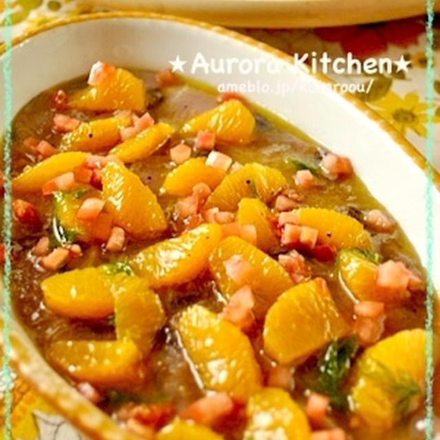 鰹のカルパッチョ☆フレッシュオレンジとディルのマリネ