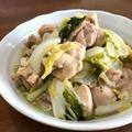 【簡単レシピ】鶏肉と白菜のコンソメ煮♪