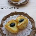 ジンジャーチーズクリームの、黒豆プチパイ♪ by decoさん