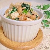 豆腐と大豆のイソフラボ〜ノなサッと和え