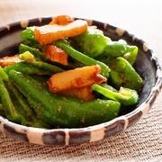 家にある野菜と合わせて♪さつま揚げの簡単おつまみ