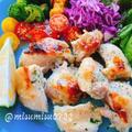 【魚焼きグリル】柔らかヨーグルトチキン(動画レシピ)/Yogurt chicken. by みすずさん