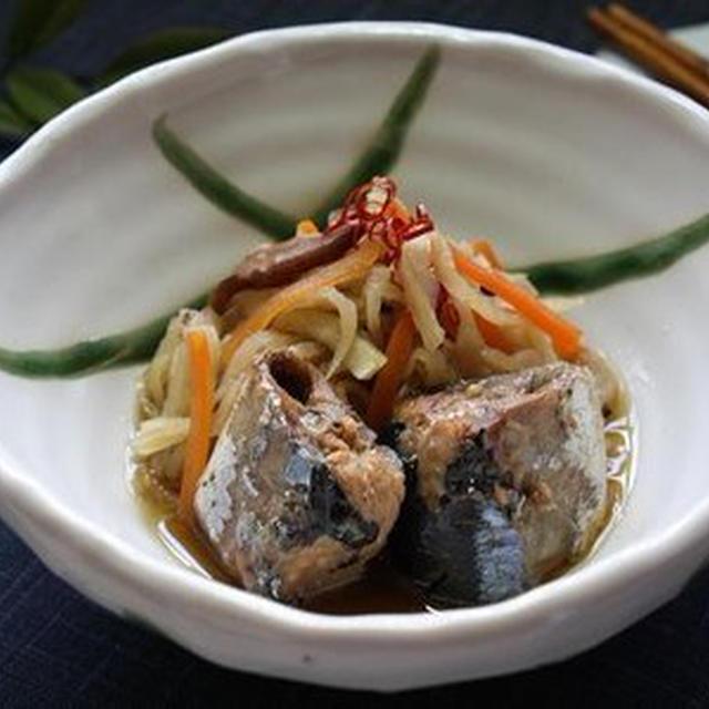 秋刀魚缶と切干大根のサッと煮