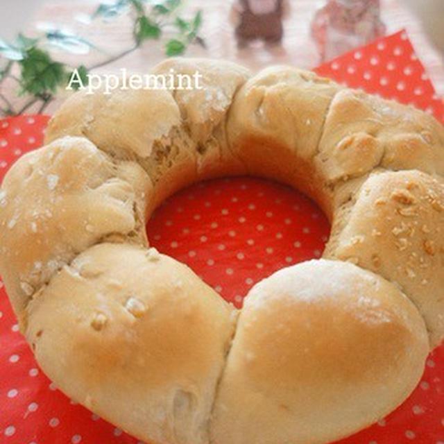 りんご×フルーツグラノーラの黒糖パンとトイレトレ