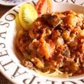 <和トマトと茄子のミートソーススパゲッティー> by はーい♪にゃん太のママさん