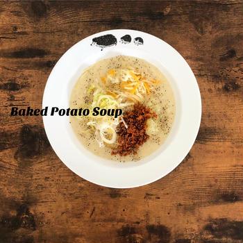 シチューのルゥで♫ベイクドポテト・スープ
