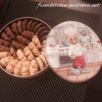 香港土産でJENNY BAKERY (ジェニーベーカリー)のクッキー