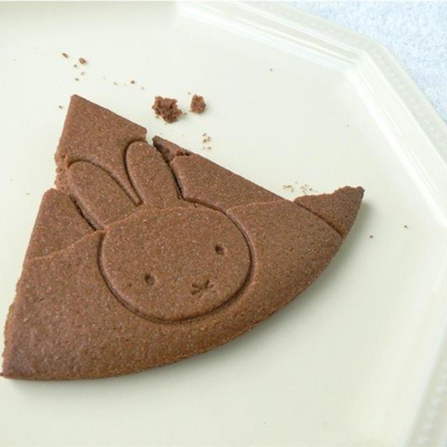 ミッフィー ピザ型クッキー