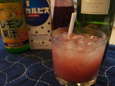 源氏物語カクテル ― 若紫(わかむらさき)