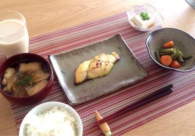 副菜☆ほっこり三度豆とニンジンの煮物