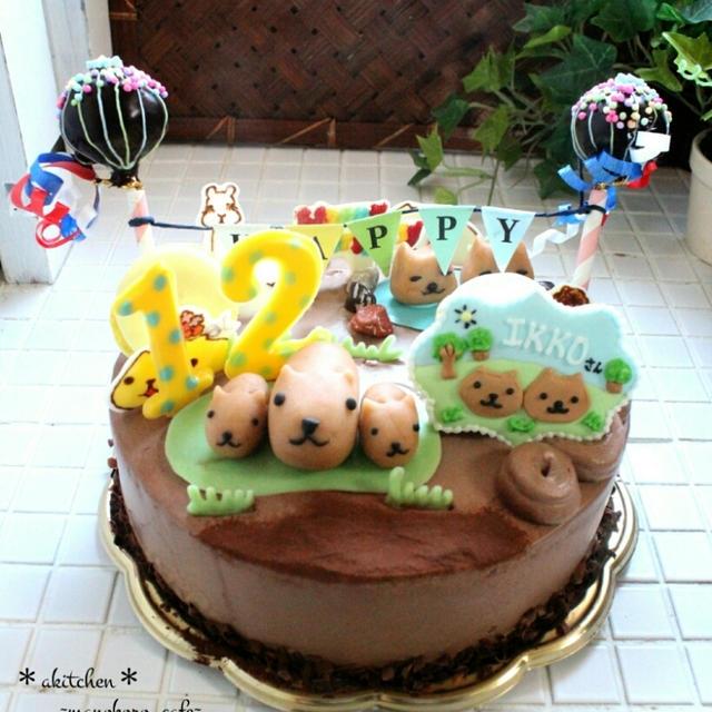 【オーダー】カピバラさんワールドの生チョコケーキ♪ ケーキポップスのレシピあり