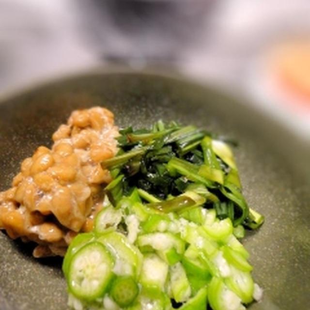 ニラの醤油漬けとオクラ納豆の和え物