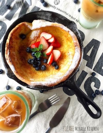 ♡超簡単♡スキレットdeダッチベイビー【パンケーキ*朝食*おやつ】