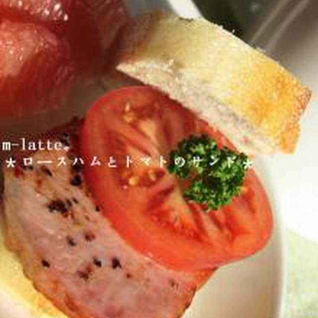 ロースハムとトマトのサンド。