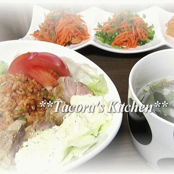 3種のデリ風人参サラダ
