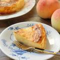 福島県産あかつきをたっぷり使ったベイクドチーズケーキ