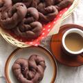 ダークなハートのチョコチップパン/バレンタイン