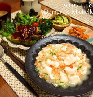 カニ缶であんかけ蟹豆腐の夜ごはん