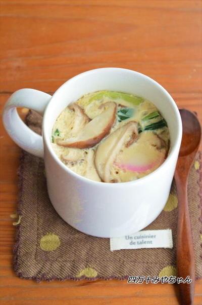 マグカップひとつで作る♪超簡単!茶碗蒸し ☆