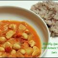 野菜たっぷり美人カレー 「大豆とトマトのスパイシーカレー」♪ by Junko さん