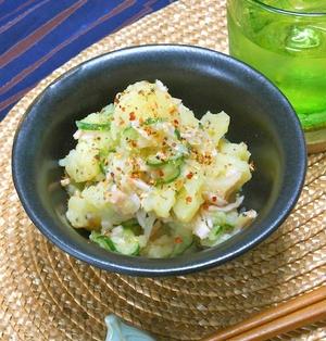 マヨなしヘルシー&減塩!和風でピリ辛おつまみポテトサラダ。