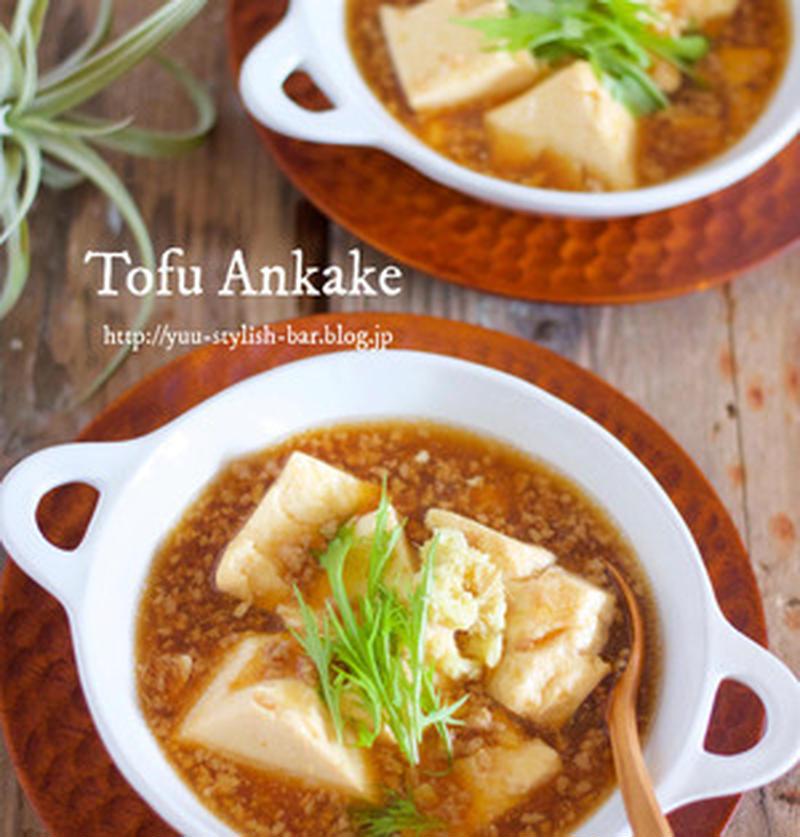 アツアツトロ~リ♪寒い冬は「豆腐×あんかけ」であったまろう♪