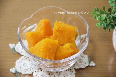 作り置き常備菜*かぼちゃのレモン(すだち)はちみつ煮【お弁当にも◎】