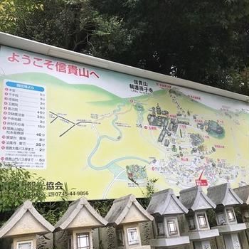 信貴山 朝護孫子寺~奈良県生駒