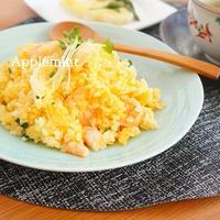 【スパイス大使】コストコ冷凍海老でトムヤムクン炒飯
