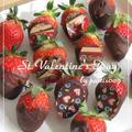 バレンタインのおやつに♪ いちごチョコレート