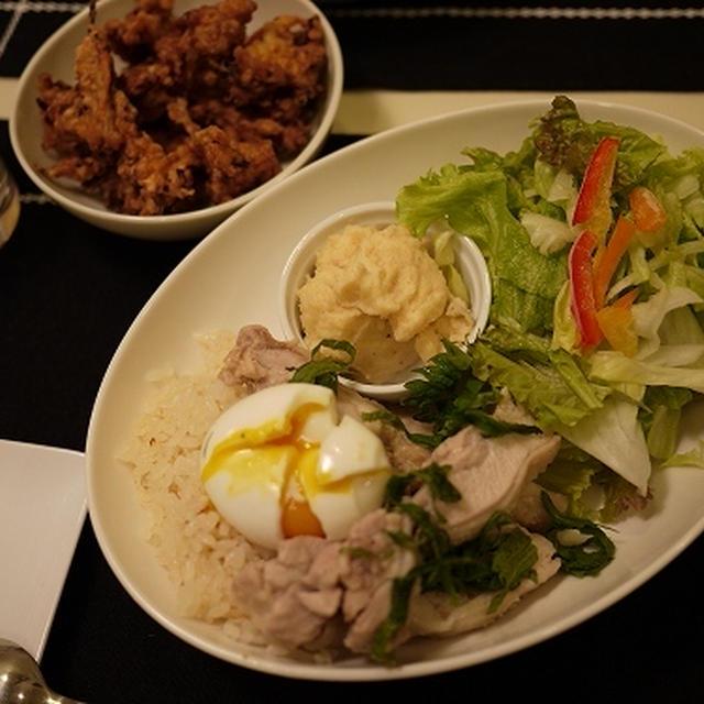 南海鶏飯(ハイナンチーファン)