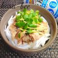 【静岡クッキングアンバサダー】簡単おつまみ♪体が喜ぶ!鯖缶と新玉ねぎのラーぽんがけ