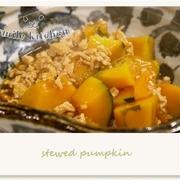 かぼちゃと鶏そぼろの煮物