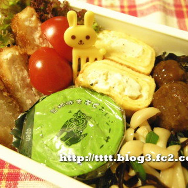 ◇だんな弁当◇ブナピーの塩こんぶポン酢と使っているお弁当箱☆