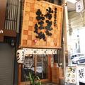 大阪・南森町にある「小僧またおまえか。」でラーメン。