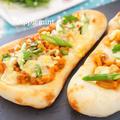 おうちでナンスタイル♪デルソーレ手のばしナンでミートソースとアスパラのナンピザ by アップルミントさん
