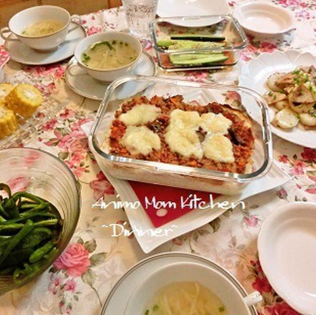 夏野菜はとにかくシンプルに調理するのが一番おいしい!