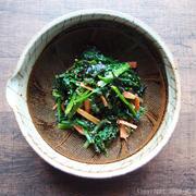 ほうれんそうと海藻・にんじんのナムルのレシピ 藤井恵さんの人気レシピ