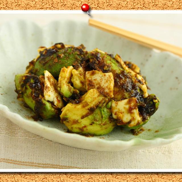 アボカド海苔チーズの花椒和え。