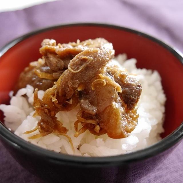 ★ マグロ生姜煮